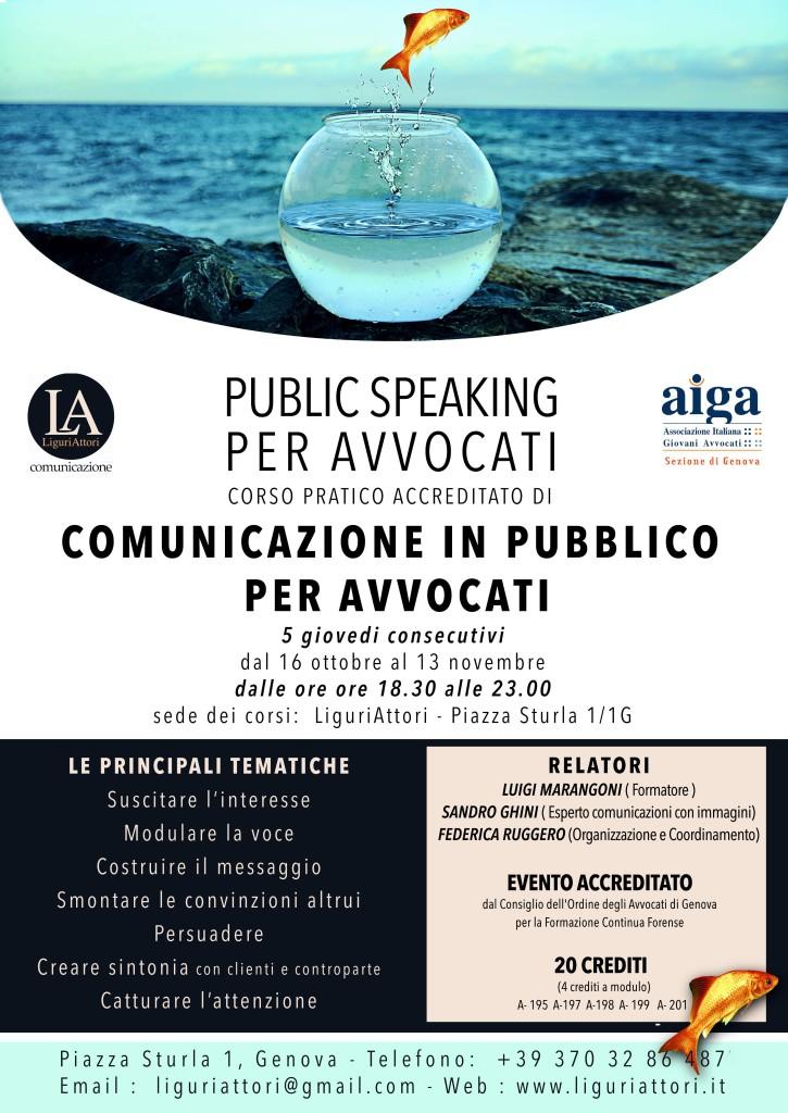 AIGA_PUBLIC-SPEAKING_LOCANDINA_CORSO